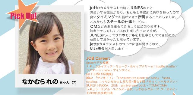 junes_02