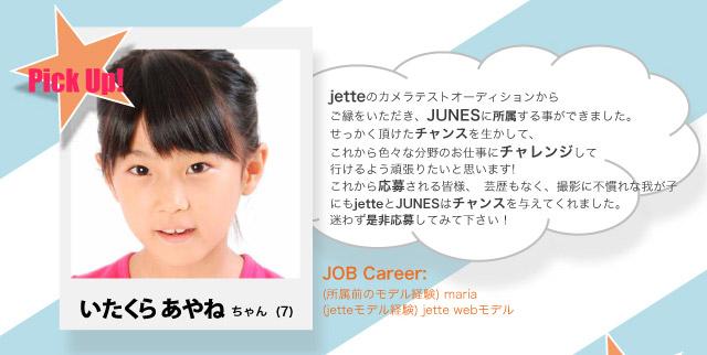 junes_04