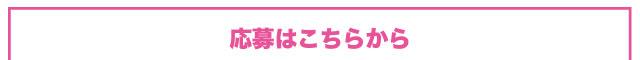 20150515_HTKAF_6th_05