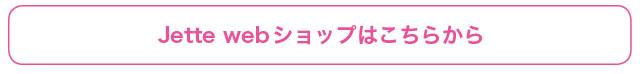 20150515_HTKAF_6th_09