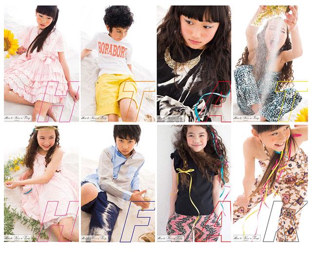 20150515_HTKAF_6th_12