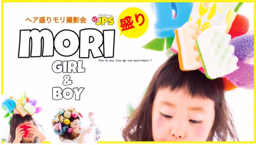 link_mori_01