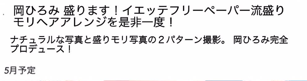 link_mori_02